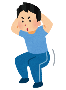undou_squat