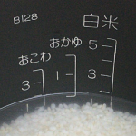 水加減が目分量でないアイリスオーヤマ「銘柄量り炊き IHジャー炊飯器 RC-IA30」に心が動かされる