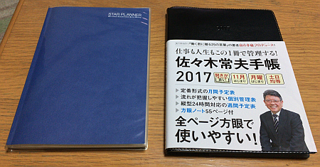 2016-10-27-22-44-11