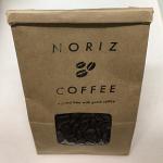 インドネシア産コーヒー豆「スマトラタイガー マンデリン」をいただく(NORIZ COFFEE)
