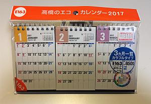 2016-11-12-05-53-56