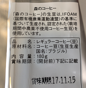 2016-12-01-10-33-45
