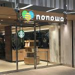 「スターバックス コーヒー nonowa東小金井店」にて「グアテマラ カシ シエロ」を味わう