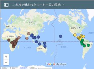 世界地図を印刷したクリアファイル行政メルカトル A3 Cfamが