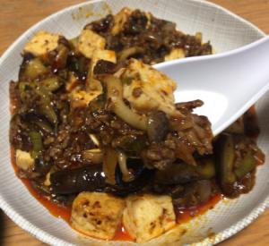 陳 マーボー 豆腐 新宿