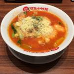 看板が気になった「太陽のトマト麺」で吉祥寺ランチ …閉店