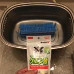 約 1ヶ月使用した加湿器(HD-RX317)のフィルターをクエン酸水で洗浄してみました