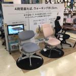 渋谷「東急ハンズ」でコクヨのグライディングチェア「ing(イング)」の座り心地を確かめてきました