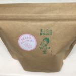 ブラジル産のコーヒー豆「さくらブルボン」は春の季節限定(すずのすけの豆)