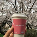 サクラスタンドのコーヒーと「桜あんぱん」をお供に吉祥寺「井の頭公園」で食べ歩きしながらのお花見