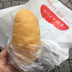 吉祥寺駅公園口近くコッペパン専門店「吉祥寺コッペ」で買ったコッペを井の頭公園で食べ歩き