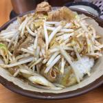 「吉祥寺どんぶり」でご飯大盛りガッツリ丼ランチ