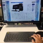 スタンディングデスク用にタッチパッド搭載の小型ワイヤレスキーボード(Logicool K400pBK)を導入