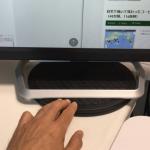 32型の大型液晶モニターで感じた弱点と、その対策で画面の向きを微調整する方法