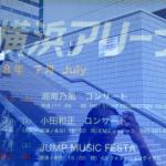 「Kazumasa Oda Tour 2018 ENCORE!!」のチケットを握りしめて横浜アリーナへ小田さんと会いに行く