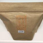 エチオピア産のコーヒー豆「ゲレザ農園 ゲイシャ」をいただく(すずのすけの豆)