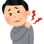 首と肩と背中の強烈な筋肉痛で身体が動かせず、ベットで寝返りも打てず、最悪な 3日間を過ごしました