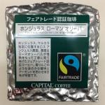 ホンジュラス産のフェアトレード認定コーヒー豆「ローマン オリーバ」を味わう(CAPITAL COFFEE)