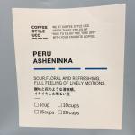ペルー産のコーヒー豆「アシェニンカ」をいただく(COFFEE STYLE UCC アトレ吉祥寺)