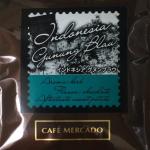 「インドネシア グヌンブラウ」はジャワ島のイジェン高地で採れたコーヒー豆(UCCカフェメルカード)