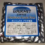 ホンジュラス産のコーヒー豆で 6銘柄目となる「アラダ農園」を味わう(CAPITAL COFFEE)