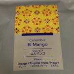 コロンビア産で甘い香りと味わいのコーヒー豆「エルマンゴ」をいただく(UCCカフェメルカード)
