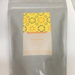コロンビア産で 10銘柄目となるコーヒー豆「アルヘンティーナ」をいただく(UCCカフェメルカード)