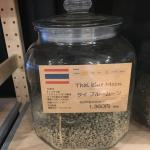 銘柄が大幅に増えた「珈琲や 東小金井工房」でタイ産のコーヒー豆「ブルームーン」を購入&淹れてみた