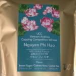 ベトナム産のコーヒー豆「グェン フィ ハオ(Nguyen Phi Hao)」をいただく(UCCカフェメルカード)