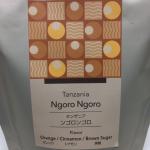 タンザニア産のコーヒー豆「ンゴロンゴロ(Ngoro Ngoro)」をいただく(UCCカフェメルカード)