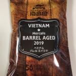 香りも味もユニークなコーヒー豆「ベトナム 2019 バレル エイジド」を楽しむ(南蛮屋)