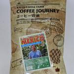 メキシコ産のコーヒー豆「サントゥアリオプロジェクト」を味わう(カルディ)