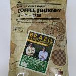 ブラジル産のコーヒー豆「サントゥアリオ スル農園」を味わう(カルディ コーヒーの旅)