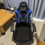 ゲーミングチェア座椅子「GALAXHERO MF0040B-2」に買い替えて快適なリビング生活