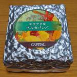 「長寿の村」で知られる「ビルカバンバ」という銘柄のエクアドル産コーヒー豆を味わう(CAPITAL COFFEE)