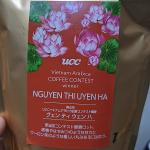 ベトナム産コーヒー豆「グェン ティ ウェン ハ(NGUYEN THI UYEN HA)」をいただく(UCCカフェメルカード)