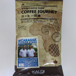 華やかな香りのニカラグア産コーヒー豆「ブエノスアイレス」を味わう(カルディ)