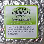 "<span class=""title"">コロンビア産の新品種というコーヒー豆「セニカフェ ワン」を味わう(CAPITAL COFFEE)</span>"