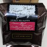 """<span class=""""title"""">久しぶりに「モカ」を冠したエチオピア産コーヒー豆「ベレテゲラ」を味わう(UCCカフェメルカード)</span>"""