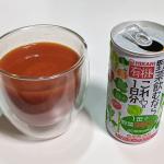 "<span class=""title"">濃厚でおいしい野菜ジュース「HIKARI(光食品)有機野菜飲むならこれ!1日分」を箱買い(30本入)</span>"