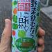 メガロス帰りに自然食糧品店「グルッペ」吉祥寺店で HIKARI 有機野菜ジュースこれ一本!