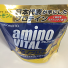 「アミノバイタル アミノプロテイン」スティック 1本 4.3g で筋肉は増やせるのか