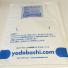 ヨドバシ・ドットコムの簡易包装(プチプチ入りクッション封筒)のゴミ分別は「紙」か「プラ」かで悩む