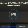 Surface Pro 3(PS2-00015)で Windows 10 への無償アップグレード作業は約35分