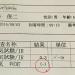 「ピロリ菌」の除菌治療後、尿素呼気試験の判定はマイナスで除菌成功