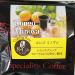 「AFRICAN SUMMER」のコーヒー豆「コンゴ ミノヴァ農園(Congo Minova)」を味わう