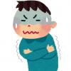 夏かぜで寝込んで、あらためて「健康第一」ということを身に染みて感じているうちにメモメモ