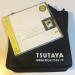 久しぶりの TSUTAYA 吉祥寺店でセルフレジに感心。楠瀬誠志郎さんのベスト盤CD を発見!