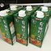 毎日の野菜ジュースに「スジャータ有機野菜100%」を 1Lパック 6本で楽天お取り寄せレビュー