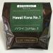 人気のコーヒー豆「ハワイ コナ No.1」をストレートで味わう(UCCカフェメルカード)